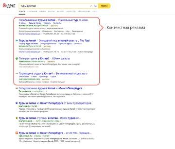 Поисковая реклама краснодар коммерция not реклама интернет