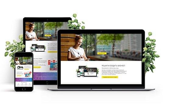 Решили Рассказать о своем бизнесе  Создайте Landing Page ... 9fb9fc0b304