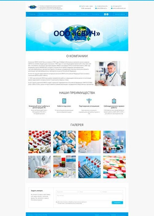 www.switch-pharm.ru