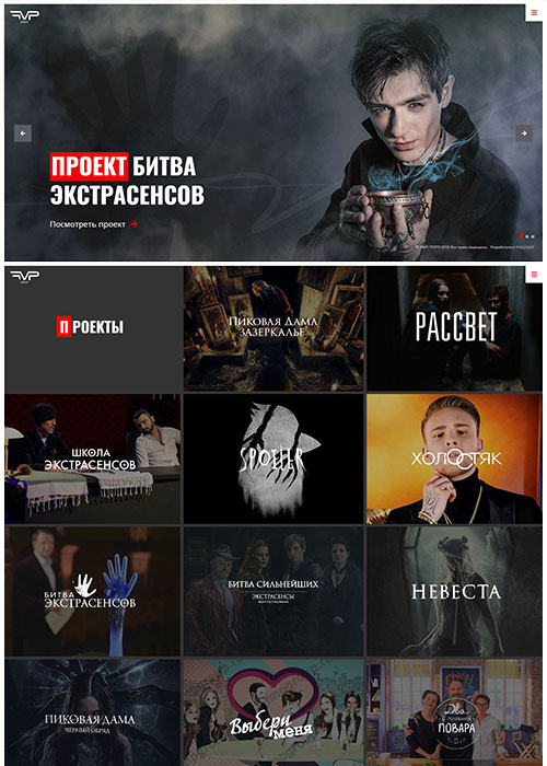 fmpgroup.ru